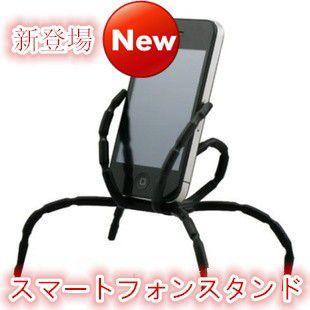 車載ホルダー 可愛いクモ スマートフォン tabスタンド  ピアス アクセサリー |chobobubu