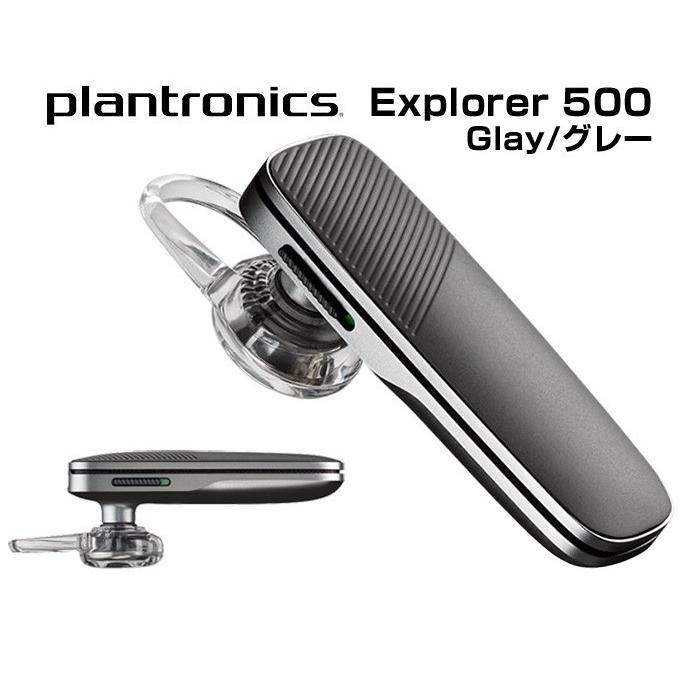 Bluetooth ブルートゥース イヤフォン ヘッドセット ハンズフリー イヤホンマイク Plantronics プラントロニクス Explorer500(エクスプローラー500)|chobt|02