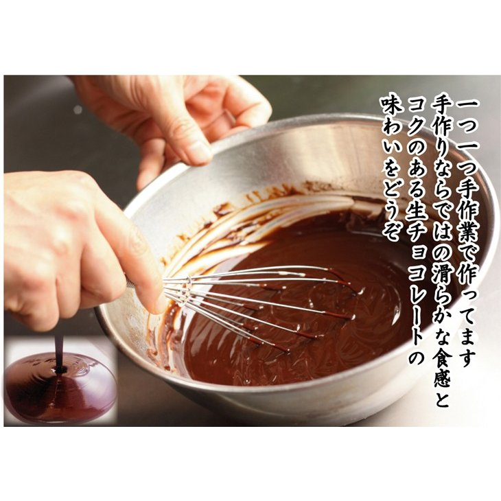 ホワイトデーのお返し ギフト 生チョコレート バーテンダーが作る 4種類の洋酒入り Quattro スイーツ お菓子 ウィスキー ブランデー ボンボン バーボン|chocolate-bar-y|04