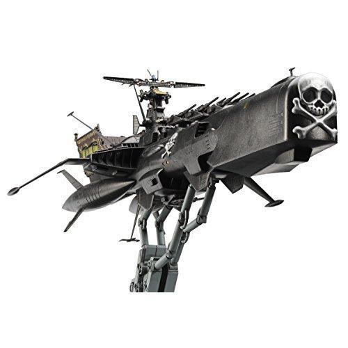 ハセガワ 1/1500 「キャプテンハーロック 次元航海」宇宙海賊戦艦 アルカディア三番艦[改]強攻型 プラモデル