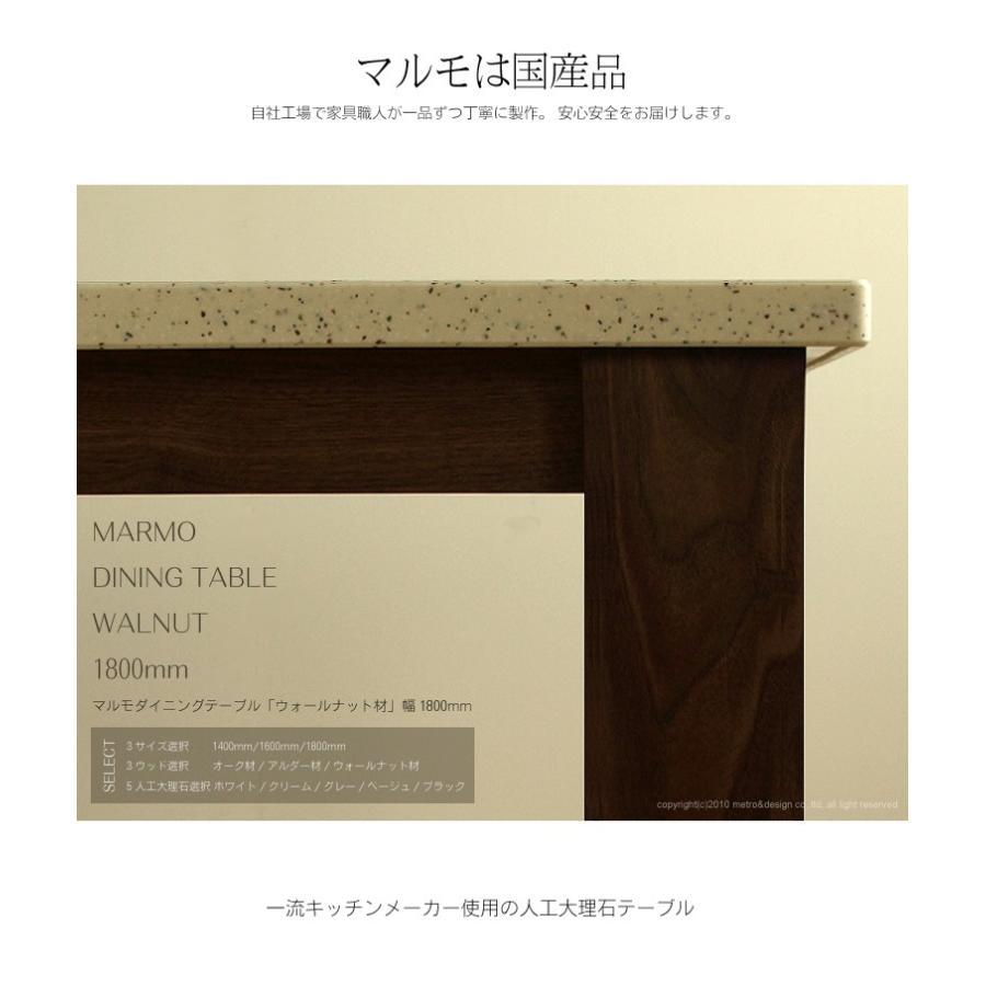 テーブル ダイニングテーブル 大理石 北欧 食卓 ウォールナット材 1800mm 4本脚