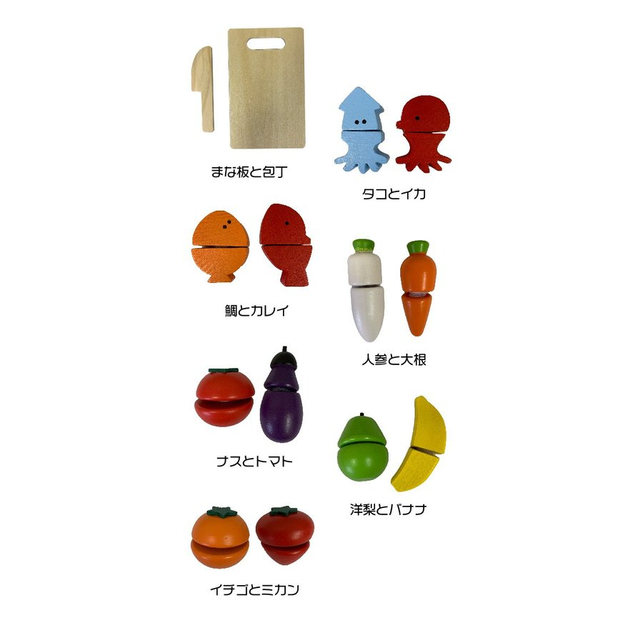 木製おままごとセット  食材 子供 木のおもちゃ 誕生日プレゼント 女の子 女 3歳 4歳 5歳 出産祝い おしゃれ おもちゃ ままごと オモチャ 知育玩具 幼児|choiyaru|05