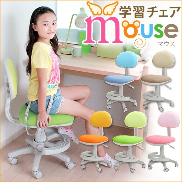 デポー 学習椅子 学習チェア デスクチェア キャスターON OFF機能付き 学童椅子 昇降式 マウス 子供椅子 足置きリング付 SOHO JIS規格合格品 お気にいる タマリビング