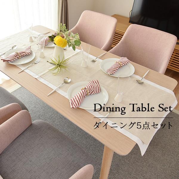 ダイニングテーブルセット 即納最大半額 4人用 数量は多 5点 肘付チェア ダイニングチェア 木製 食卓 タマリビング グレー 組立品 ウィッチ ピンク JIS規格合格品