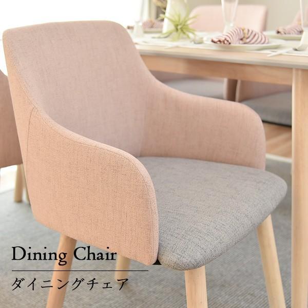 ダイニングチェア 5☆大好評 1脚 肘付チェア 椅子 食卓椅子 代引き不可 1P 1人掛け JIS規格合格品 ウィッチ タマリビング グレー 組立品 ピンク