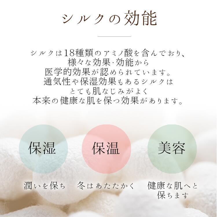 シルクレッグウォーマー1組【日本製 絹紬糸 柔らかい フィット感抜群 温活 冷房対策 足の浮腫み防止】|chokucobin|02