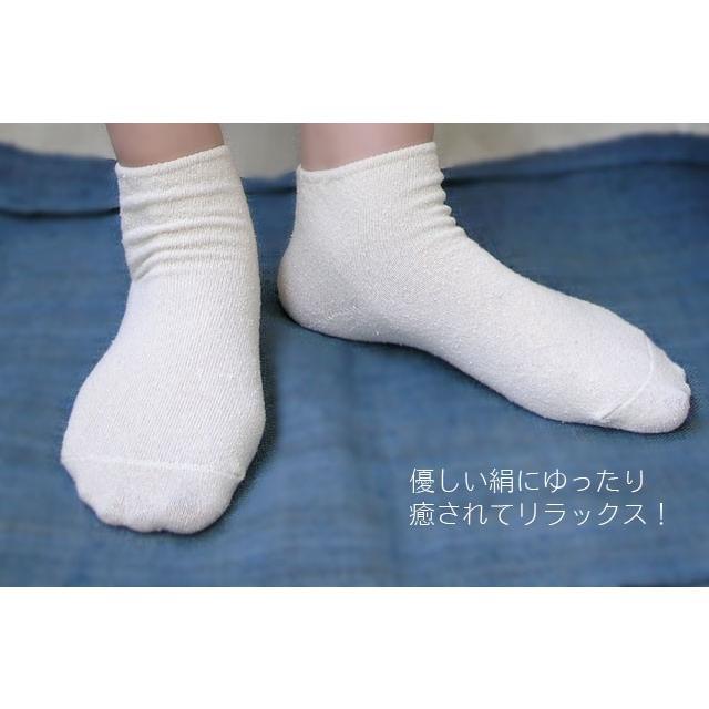 シルク温泉湯上りくつした(ショート丈S-Mサイズ)(靴下)(絹)(hp169 )|chokucobin|06