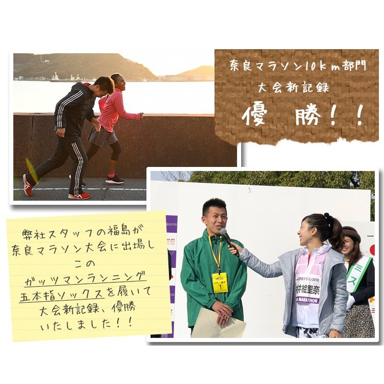 ガッツマン ランニングソックス 五本指 (トレイルランニング)(フィットネス)(ジム)(マラソン)(ウォーキング)(釣り)|chokucobin|08