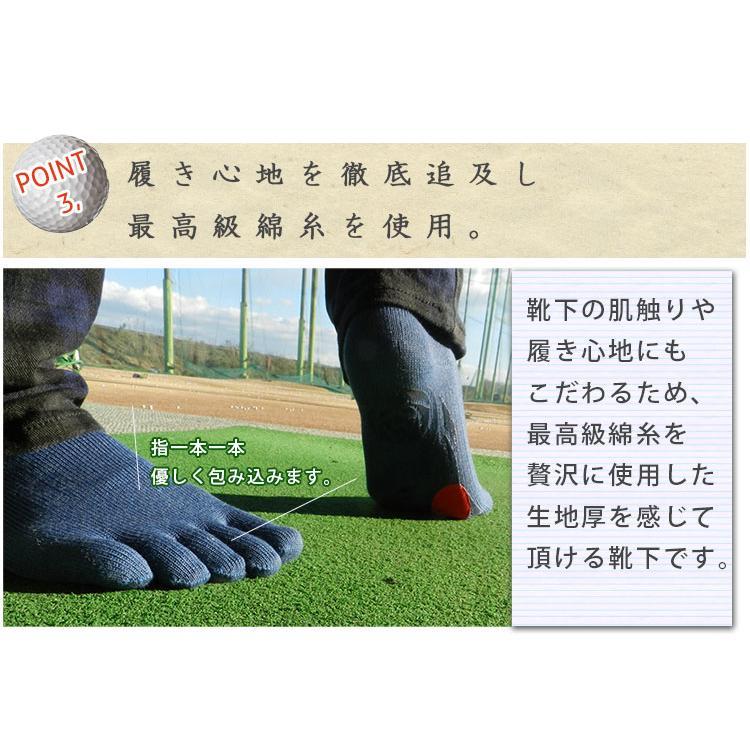 【ガッツマン】ゴルフのための滑らない五本指ソックス(VAMONOS) 踏ん張れる ぶれない スイング安定|chokucobin|11