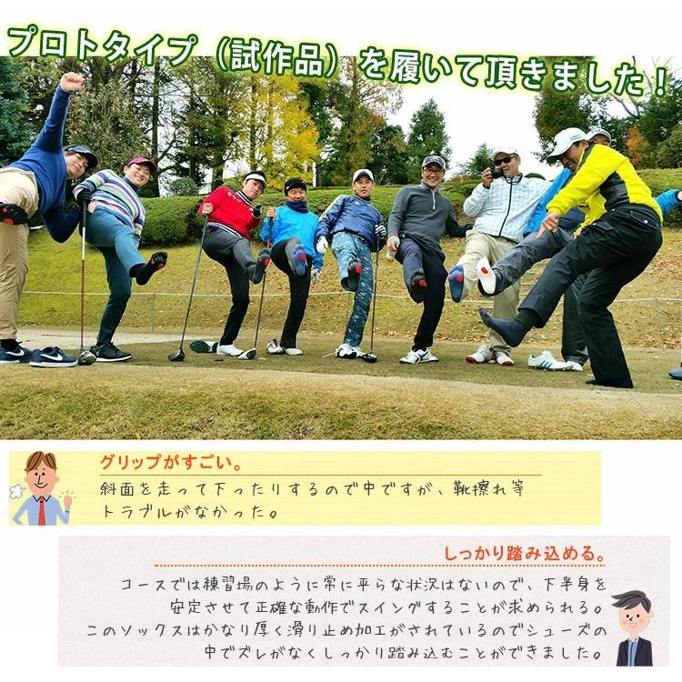 【ガッツマン】ゴルフのための滑らない五本指ソックス(VAMONOS) 踏ん張れる ぶれない スイング安定|chokucobin|12
