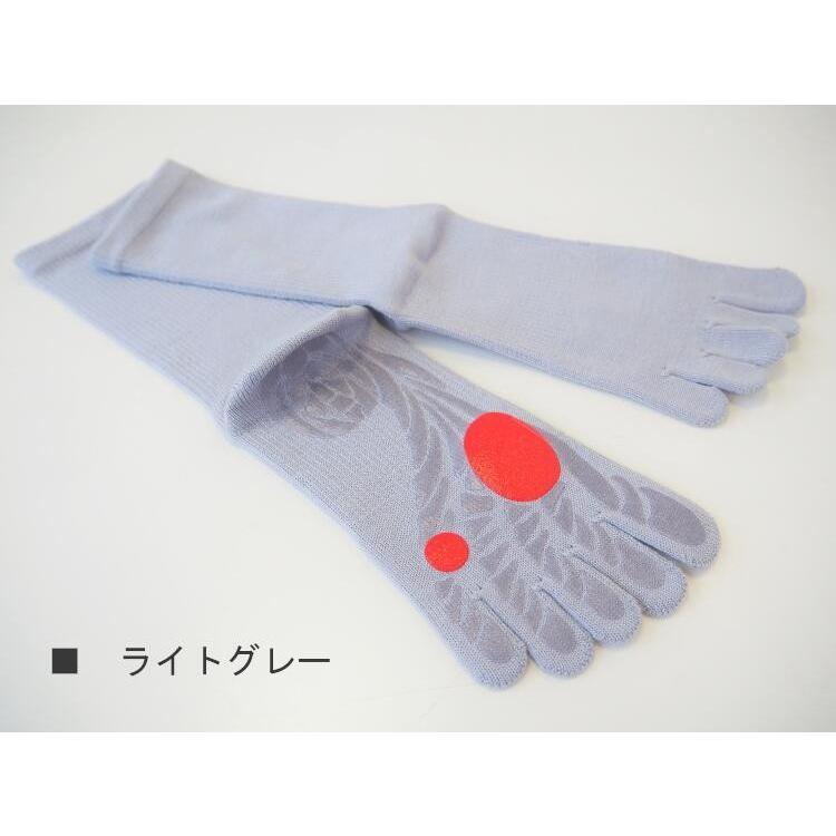 【ガッツマン】ゴルフのための滑らない五本指ソックス(VAMONOS) 踏ん張れる ぶれない スイング安定|chokucobin|08