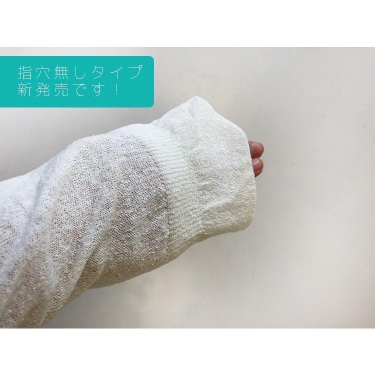 エコシルクアームカバー(ショート丈)(絹)(シルク) chokucobin 06