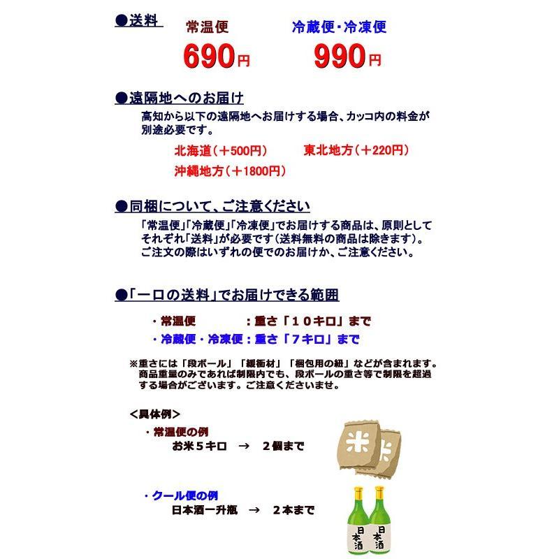 かんばもち いも餅 500g 棒タイプ 高知産 かんば餅 芋餅 ご予約品 毎週1回発送 もち お餅 さつまいも 無添加 スイーツ 和菓子 お菓子 餅菓子 ギフト 国産[Qknb]|chokuhan|09