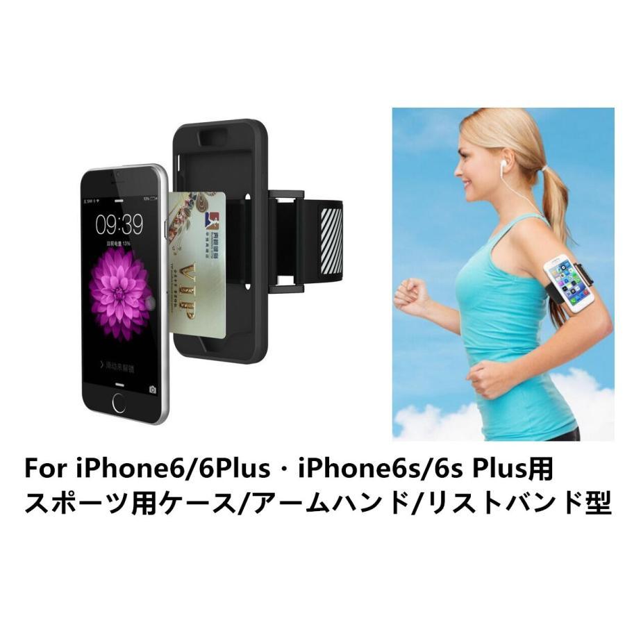 957c5de657 iPhone6/iPhone6S 4.7 用 アームバンドケース/リストバンド/スポーツ ...