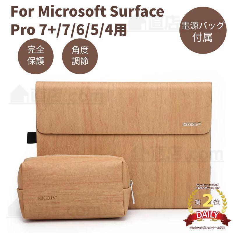 マイクロソフト surface pro 7