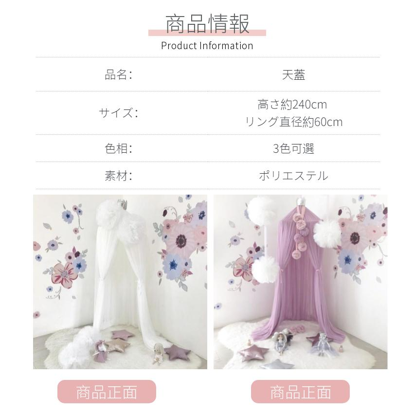 【星飾り付】10層紗製モスキートネット スリーピングカーテン キャノピー モスキーノテント 天蓋ベッド風 蚊帳 かや 遊ぶテント 吊るし具付  プレゼント ギフト chokuten-shop 06