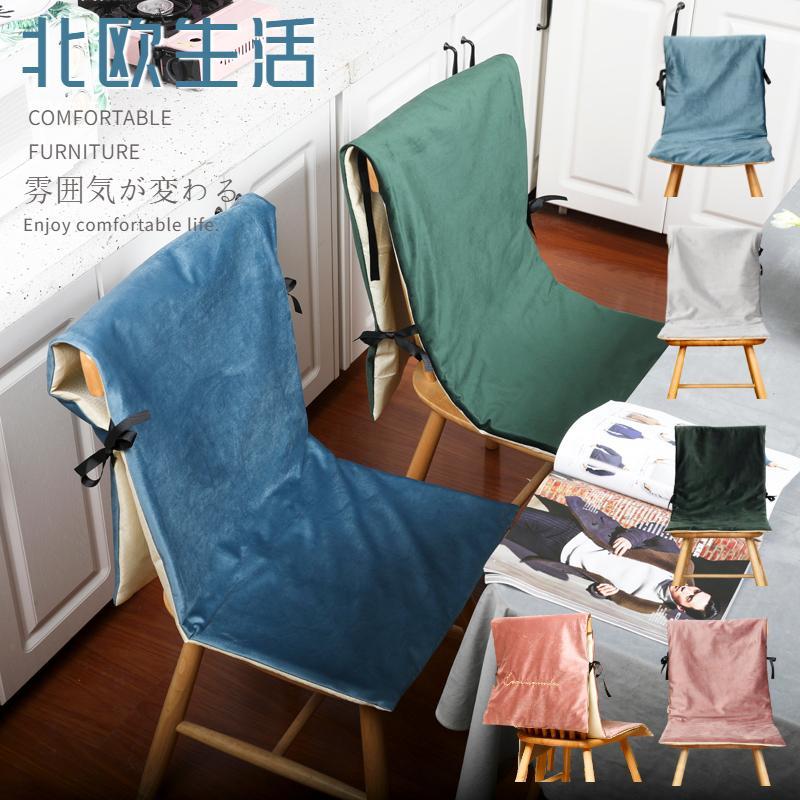 モデル着用&注目アイテム クッション椅子カバー 祝日 チェアカバー 紐付き 暖かさに包み込まれる 椅子用クッションカバー 椅子 シートカバー 宅配便発送 おしゃれ インテリア