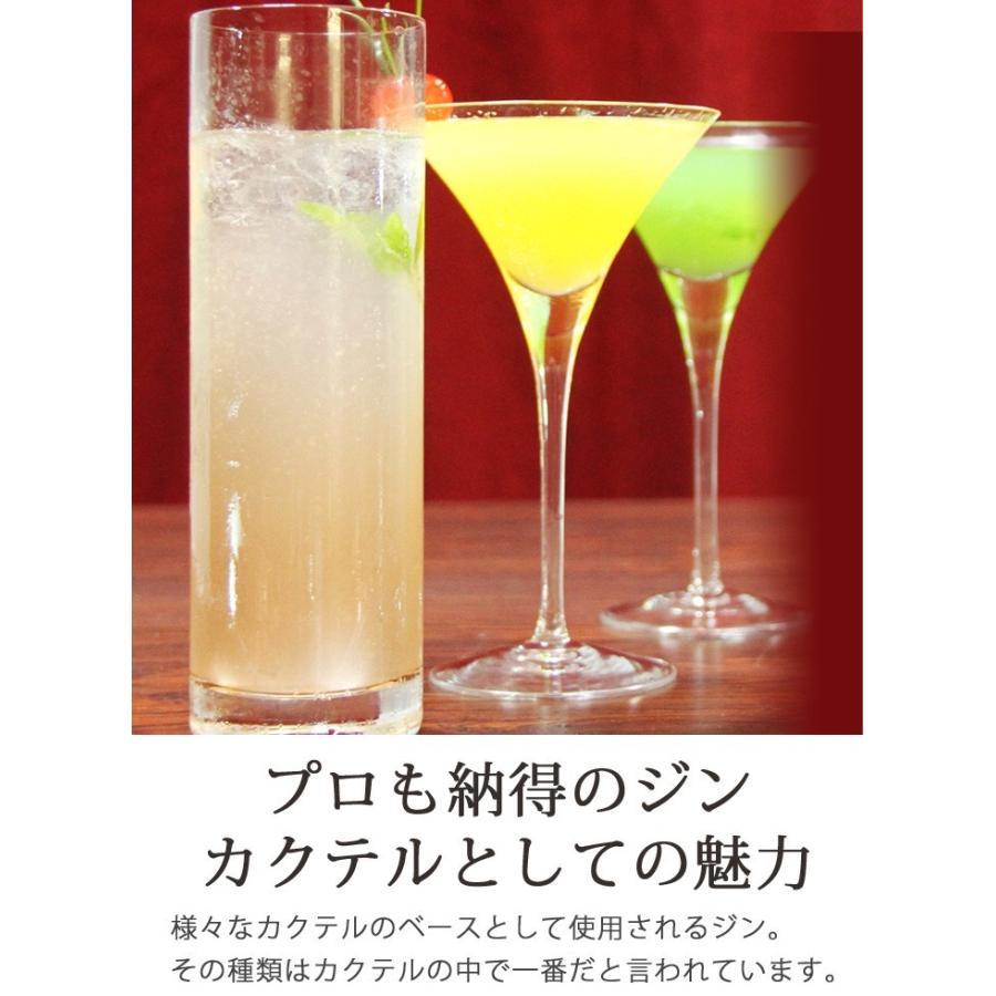 ジン クラフトジン 和製ジン chokyuan 11