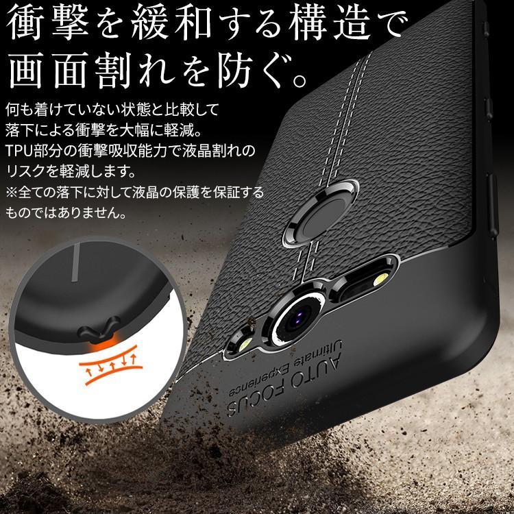 Xperia XZ2 compact ケース so-05k カバー スマホケース 耐衝撃 TPU かっこいい おしゃれ カーボン調TPUケース スマートフォンケース レザー調TPUケース|chomolanma|02