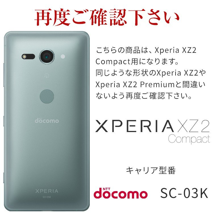 Xperia XZ2 compact ケース so-05k カバー スマホケース 耐衝撃 TPU かっこいい おしゃれ カーボン調TPUケース スマートフォンケース レザー調TPUケース|chomolanma|07