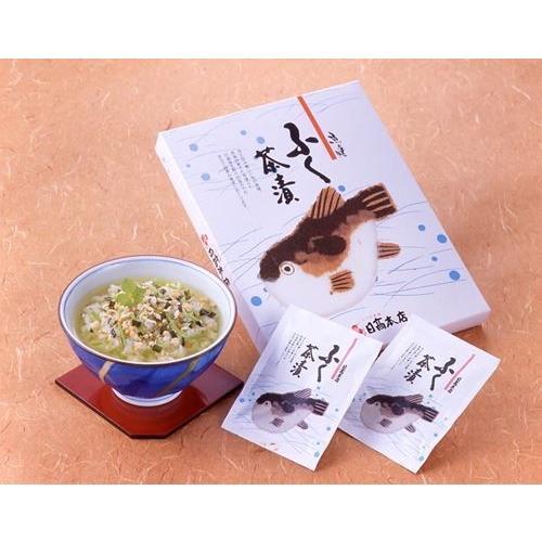 ふく茶漬 10袋 フグ 山口 下関 お土産|choshuen-y|02