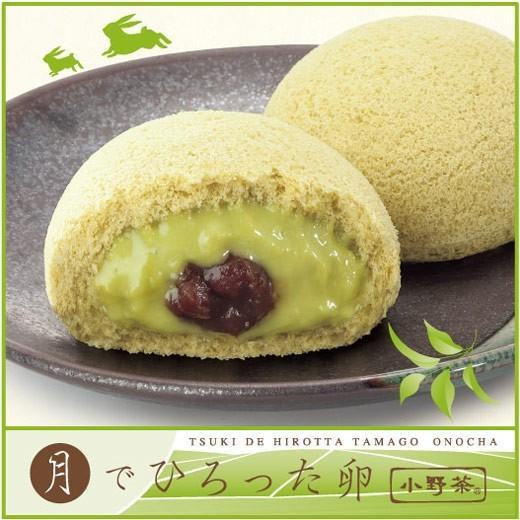 月でひろった卵 小野茶 4個入り 早割クーポン アウトレット☆送料無料 お土産 山口銘菓 人気