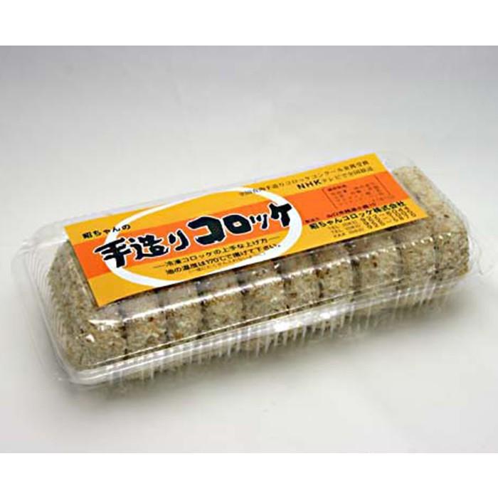 昭ちゃんコロッケ30個セット 冷凍 ギフトケース入り 金賞 山口 産地直送 ギフト お取り寄せ choshuen-y 04