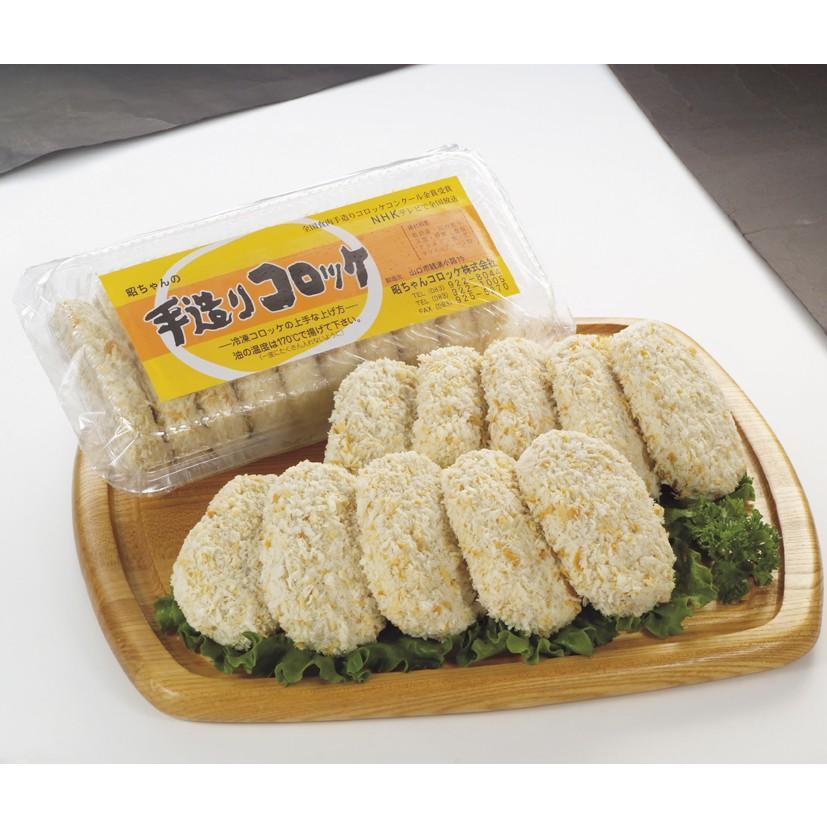 昭ちゃんコロッケ30個セット 冷凍 ギフトケース入り 金賞 山口 産地直送 ギフト お取り寄せ choshuen-y 06