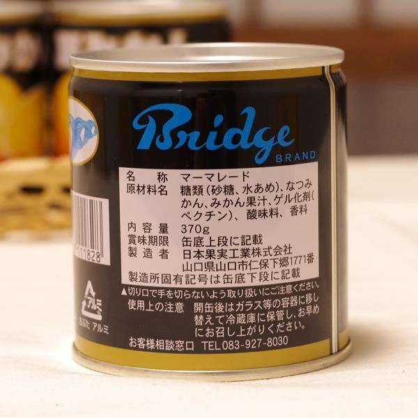 夏みかんマーマレード 缶 370g 山口 お土産 |choshuen-y|02