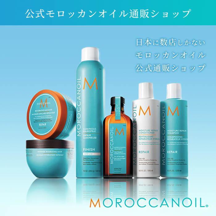 【即時5%OFFクーポン!】モロッカンオイルトリートメント 100ml MOROCCANOIL モロッカンオイル ポンプ付き【本物保証/正規品/送料無料】|chouchou-cosmeshop|02
