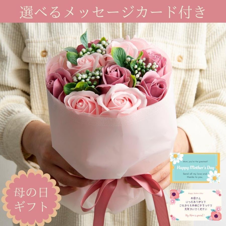 母の日 ギフト 2021 花 花束 ブーケ プレゼント 誕生日 ソープフラワー シャボンフラワー ブーケ(バラ11輪入り)ソープフラワーブーケ chouchoucrepe-gift