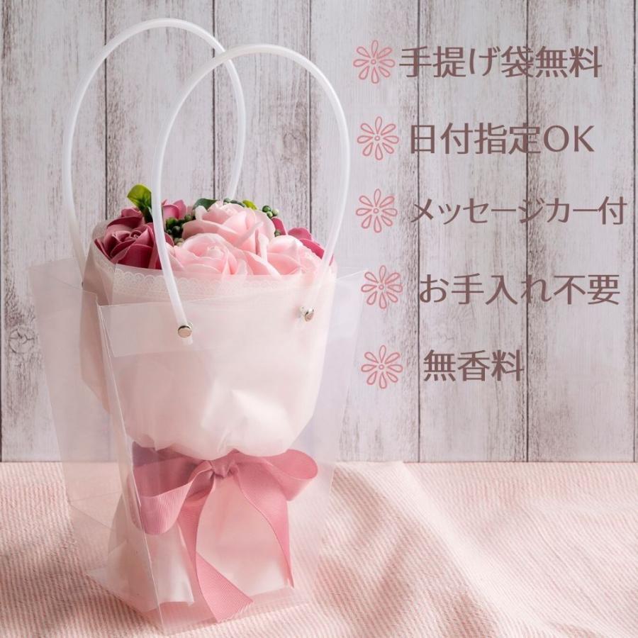 母の日 ギフト 2021 花 花束 ブーケ プレゼント 誕生日 ソープフラワー シャボンフラワー ブーケ(バラ11輪入り)ソープフラワーブーケ chouchoucrepe-gift 02