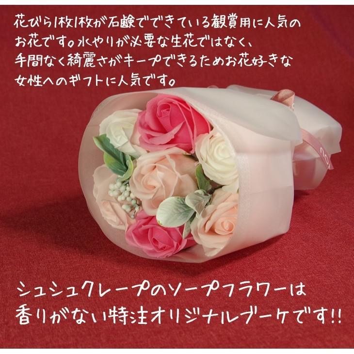母の日 ギフト 2021 花 花束 ブーケ プレゼント 誕生日 ソープフラワー シャボンフラワー ブーケ(バラ11輪入り)ソープフラワーブーケ chouchoucrepe-gift 04