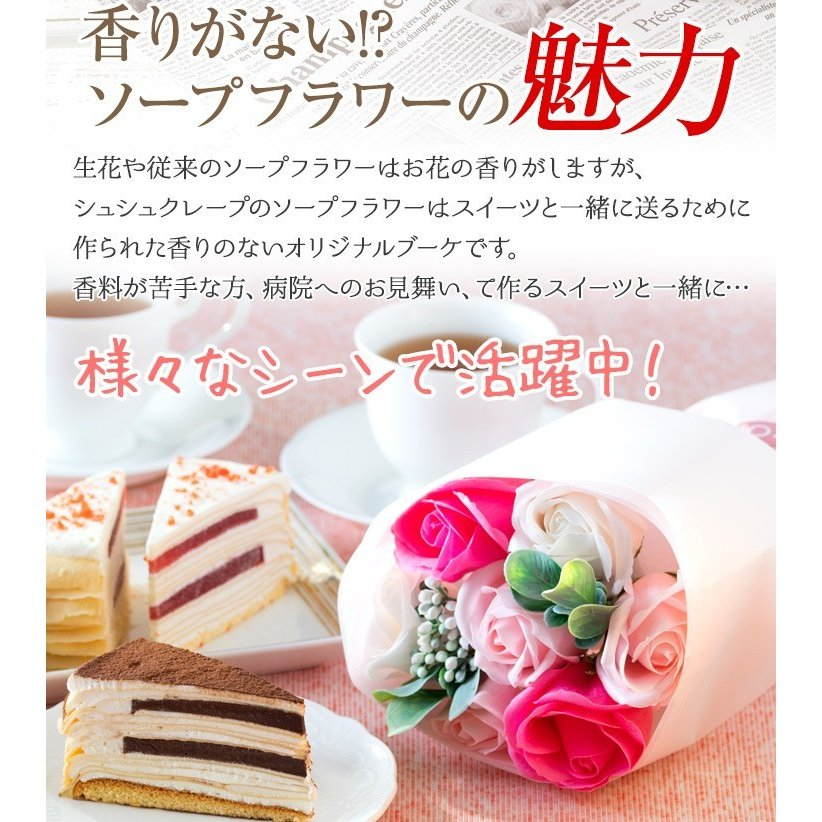 母の日 ギフト 2021 花 花束 ブーケ プレゼント 誕生日 ソープフラワー シャボンフラワー ブーケ(バラ11輪入り)ソープフラワーブーケ chouchoucrepe-gift 05