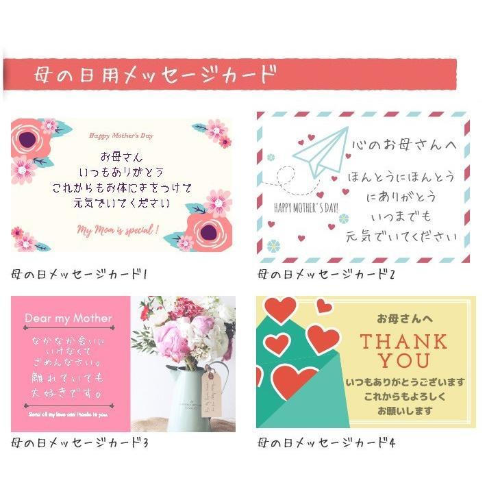 母の日 ギフト 2021 花 花束 ブーケ プレゼント 誕生日 ソープフラワー シャボンフラワー ブーケ(バラ11輪入り)ソープフラワーブーケ chouchoucrepe-gift 07