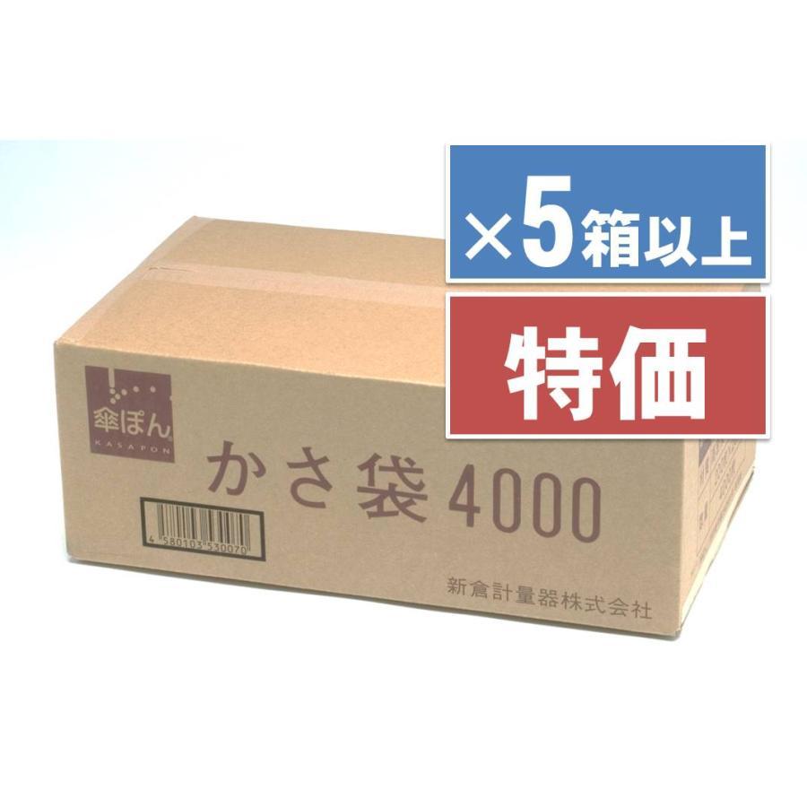 長傘用かさ袋 販売実績No.1 出群 4000枚 特価 5箱以上