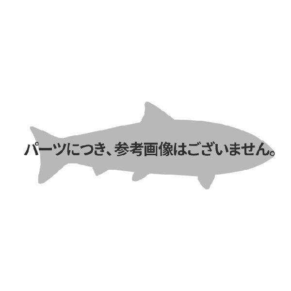 ≪パーツ≫ シマノ シーマイティR R73 50-240 #2番 (元竿)