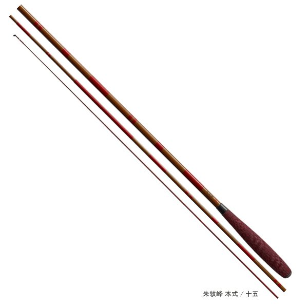 ≪新商品!≫ シマノ 朱紋峰 本式 17尺 【保証書付き】
