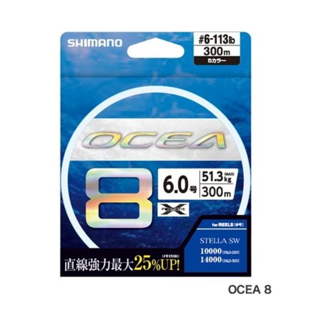 ≪'19年3月新商品!≫ シマノ オシア8 LD-A91S 500m 10.0号 5カラー