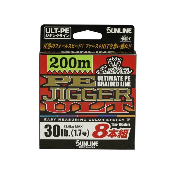 ≪新商品!≫ サンライン アルティメット PE ジガー ULT8本組 600m 0.6号 (10lb)