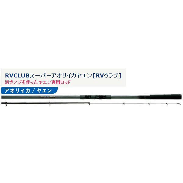 宇崎日新  RV クラブ スーパー アオリイカ ヤエン  M-500