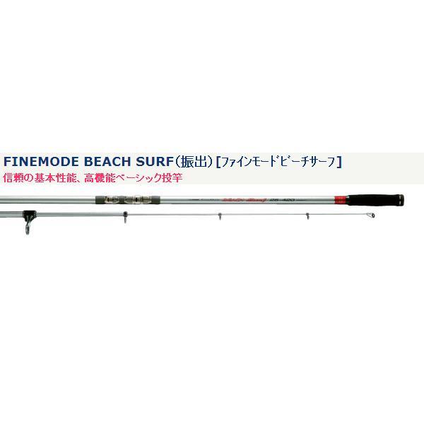 宇崎日新 ファインモード ビーチ サーフ (振出) 30-410 【保証書付き】
