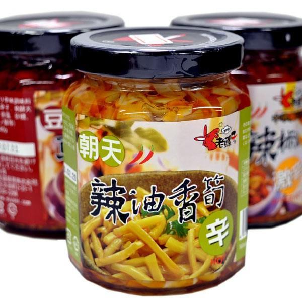 朝天辣油香筍 買取 無料サンプルOK 1本 ラー油竹の子