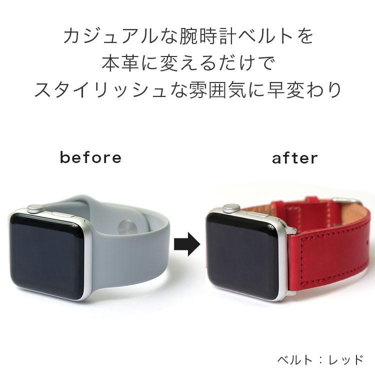 Apple watch バンド se series 6 3 ベルト 本革 レザー 女性 男性 40mm 44mm おしゃれ レディース アップルウォッチ6 アップルウォッチse アップルウォッチ3|choupet|04
