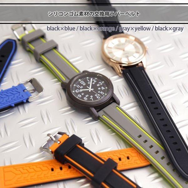 時計ベルト 20mm 22mm 24mm 腕時計 ベルト 替えベルト シリコン ラバー  交換 レディース 女性 メンズ 男性 おしゃれ choupet 03