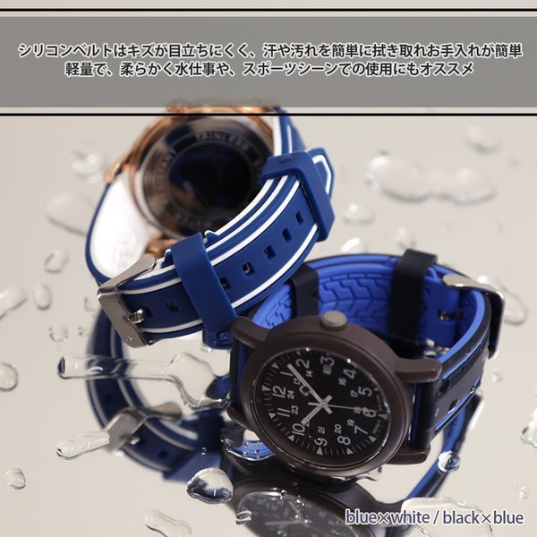 時計ベルト 20mm 22mm 24mm 腕時計 ベルト 替えベルト シリコン ラバー  交換 レディース 女性 メンズ 男性 おしゃれ choupet 04