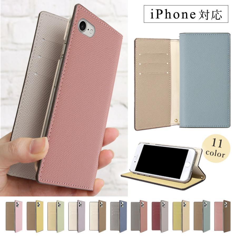 iPhone se ケース 手帳型 iphonese2 第2世代 ケース ブランド おしゃれ iphoneケース アイフォンse 第1世代 スマホケース カバー スタンド かわいい ベルトなし|choupet