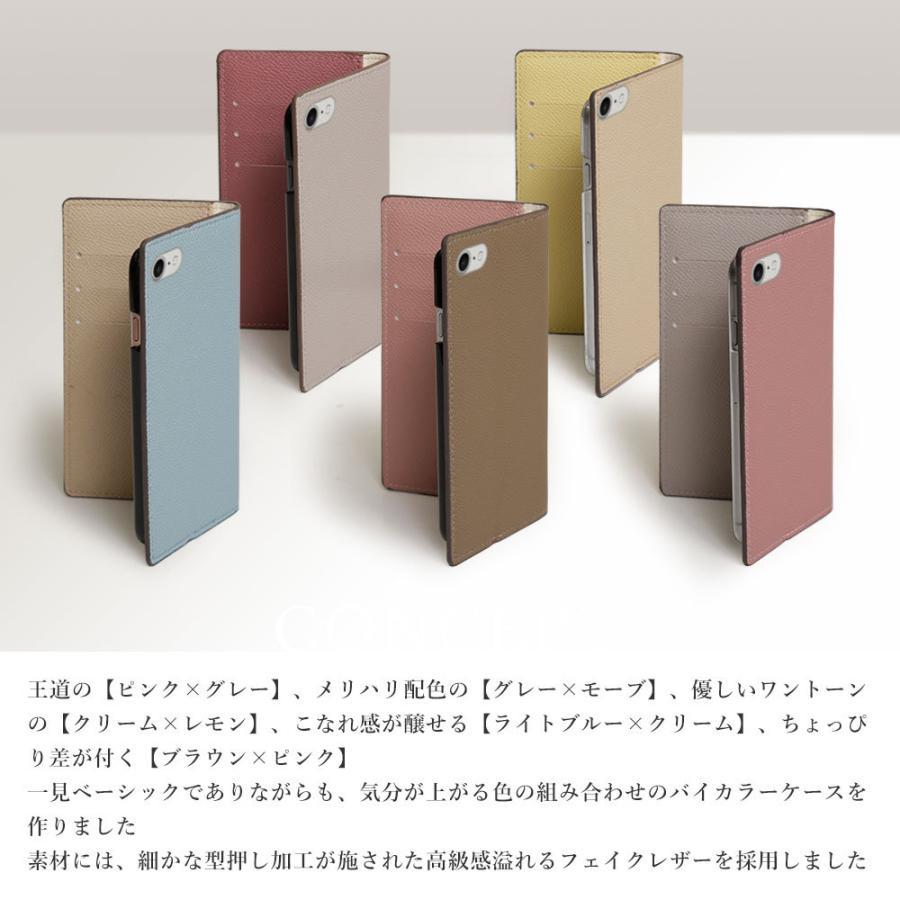 iPhone se ケース 手帳型 iphonese2 第2世代 ケース ブランド おしゃれ iphoneケース アイフォンse 第1世代 スマホケース カバー スタンド かわいい ベルトなし|choupet|11