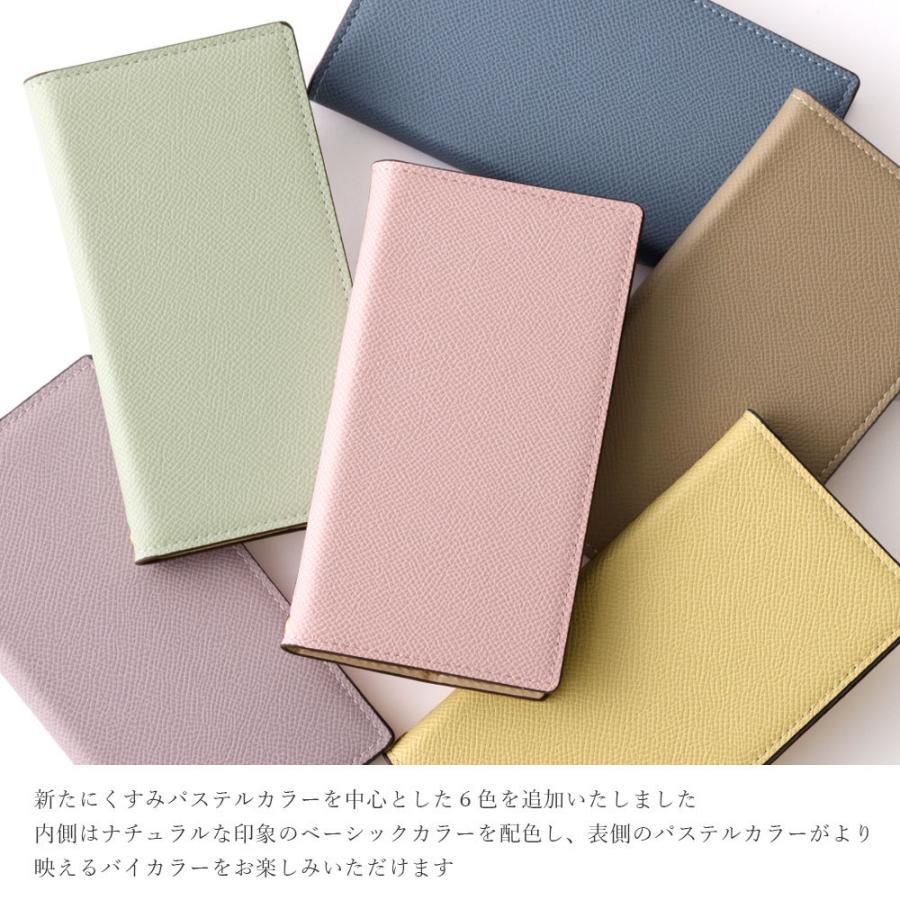 iPhone se ケース 手帳型 iphonese2 第2世代 ケース ブランド おしゃれ iphoneケース アイフォンse 第1世代 スマホケース カバー スタンド かわいい ベルトなし|choupet|15