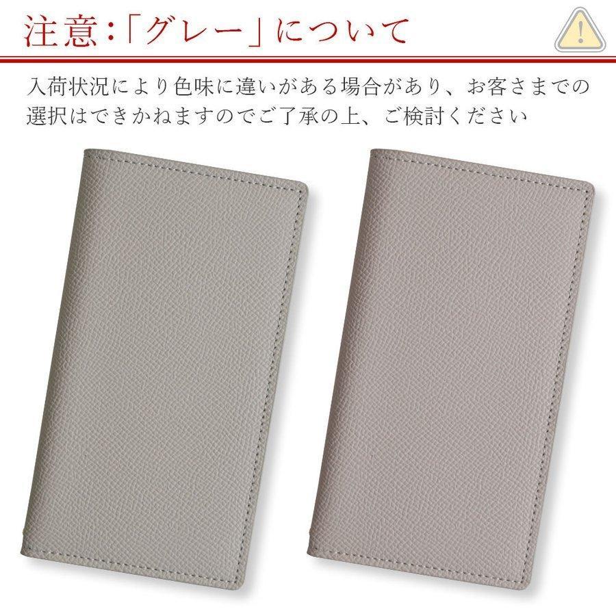 iPhone se ケース 手帳型 iphonese2 第2世代 ケース ブランド おしゃれ iphoneケース アイフォンse 第1世代 スマホケース カバー スタンド かわいい ベルトなし|choupet|18